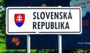 Словакия иммиграция www.slovbiz.ru